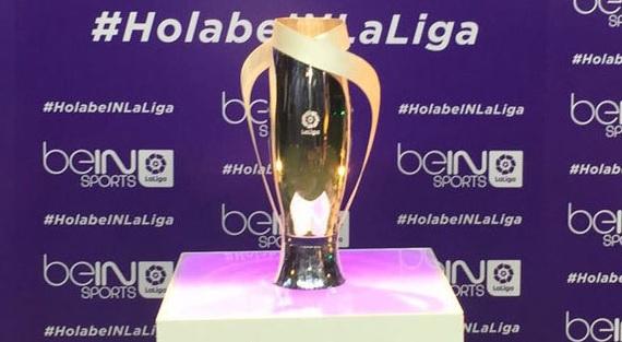 posiciones Liga Española santander