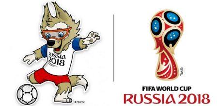 Logo y mascota del Mundial Rusia 2018: Zabivaka