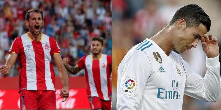 Girona 2-1 Real Madrid 2017
