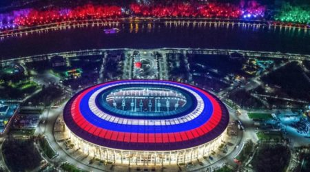 Estadios y sedes para el Mundial de Rusia 2018   FIFA World Cup