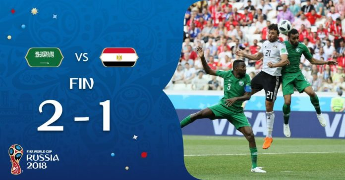 Arabia Saudí 2-1 Egipto Mundial Rusia