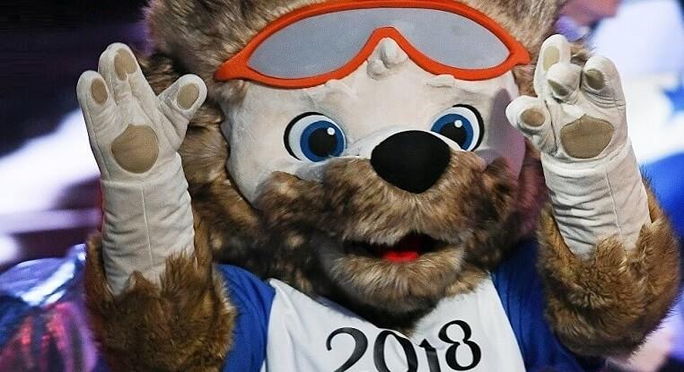 Alineaciones Mundial Rusia 2018 | Jornada 11 Domingo 24 de Junio