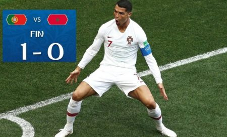 Portugal 1-0 Marruecos Mundial Rusia 2018   Grupo B. FIFA World Cup