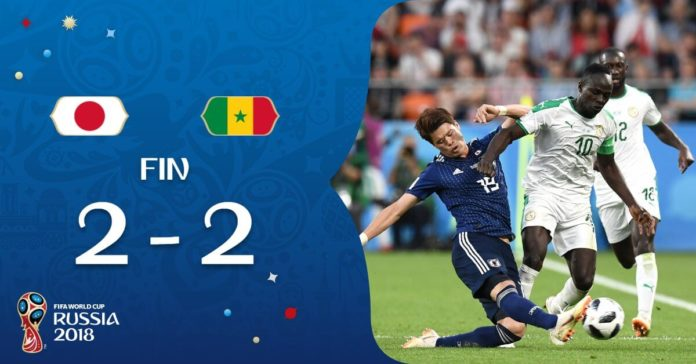 Japón 2-2 Senegal Mundial Rusia